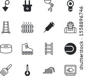 equipment vector icon set such... | Shutterstock .eps vector #1558896746