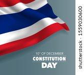 thailand constitution day...   Shutterstock .eps vector #1559030600