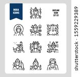 india icon set 3. include india ... | Shutterstock .eps vector #1559229389