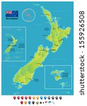 new zealand | Shutterstock .eps vector #155926508