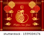 2020 happy chinese new year of... | Shutterstock .eps vector #1559334176