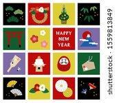set of japanese new year...