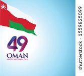 oman national day. flag of... | Shutterstock .eps vector #1559825099