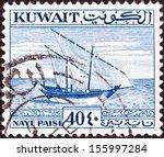 kuwait   circa 1958  a stamp... | Shutterstock . vector #155997284