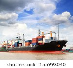 cargo ship at the port outgoing ... | Shutterstock . vector #155998040