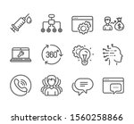 set of business icons  such as... | Shutterstock .eps vector #1560258866