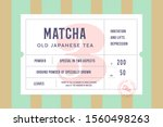 set of graphic modern vintage... | Shutterstock .eps vector #1560498263