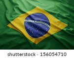 Waving Colorful Brazilian Flag