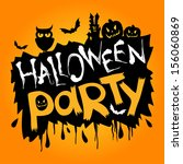 halloween party. vector... | Shutterstock .eps vector #156060869