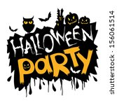 halloween party with orange... | Shutterstock . vector #156061514