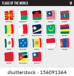 vector set of flags world... | Shutterstock .eps vector #156091364