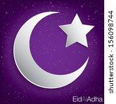 Concave Moon Eid Al Adha Card...