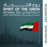 48 uae national day banner with ... | Shutterstock . vector #1561065326