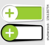 set of two boxes for any text... | Shutterstock .eps vector #156130754