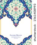eastern ethnic motif ... | Shutterstock .eps vector #1561408993
