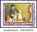 lebanon   circa 1978  a stamp... | Shutterstock . vector #156144674