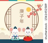 two mice characters wearing... | Shutterstock .eps vector #1561452589