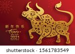 chinese new year 2021 year of... | Shutterstock .eps vector #1561783549