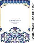 eastern ethnic motif ... | Shutterstock .eps vector #1561816150