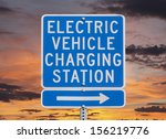 electric vehicle charging... | Shutterstock . vector #156219776