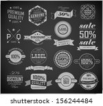 premium quality  guarantee and... | Shutterstock .eps vector #156244484