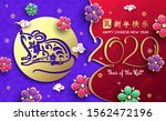 2020 chinese new year of the... | Shutterstock .eps vector #1562472196