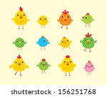 cute chicken vector | Shutterstock .eps vector #156251768