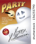 halloween party invitation with ... | Shutterstock .eps vector #156253790