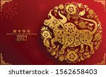 chinese new year 2021 year of... | Shutterstock .eps vector #1562658403