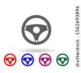 steering wheel multi color icon....