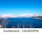 Lake Mashu Is A Caldera Lake In ...
