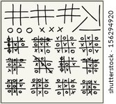 Hand Drawn Tic Tac Toe Elements