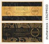 voucher  gift certificate ... | Shutterstock .eps vector #156299033