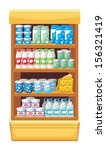 supermarket. dairy products.... | Shutterstock .eps vector #156321419