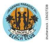 Abstract Hawaii surfer club sign, vector illustration