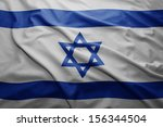 waving colorful israeli flag | Shutterstock . vector #156344504