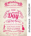 retro typographic greeting card ... | Shutterstock .eps vector #156368144