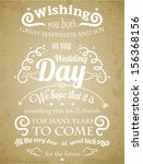 retro typographic greeting card ... | Shutterstock .eps vector #156368156