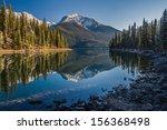 Maligne Lake Wilderness