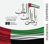united arab emirates national... | Shutterstock .eps vector #1564098463
