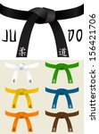 collection of judo or other... | Shutterstock .eps vector #156421706