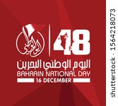 independent day of bahrain.... | Shutterstock .eps vector #1564218073