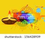 abstract style vector diwali...   Shutterstock .eps vector #156428939