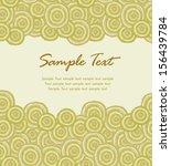 illustrated ornamental text... | Shutterstock .eps vector #156439784