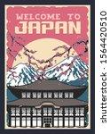 Japan Travel  Vector Vintage...