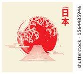 japan tourism poster brochure... | Shutterstock .eps vector #1564485946