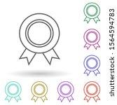 medal multi color icon. simple...