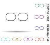 spectacles multi color icon....