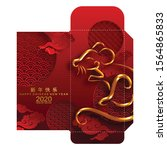 chinese new year 2020 money red ... | Shutterstock .eps vector #1564865833