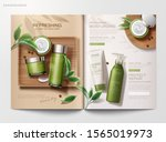 refreshing green tea skincare... | Shutterstock .eps vector #1565019973